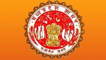Directorate of Technical Education (DTE), Bhopal